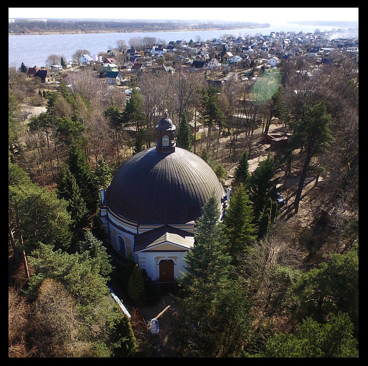 Katlakalna baznīcas restaurācija